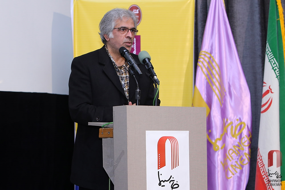 ششمین دوره جایزه کتاب سال سینمای ایران  15