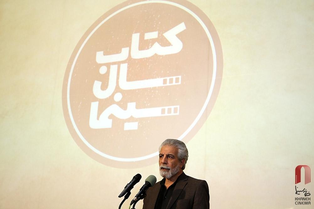 ششمین دوره جایزه کتاب سال سینمای ایران  31