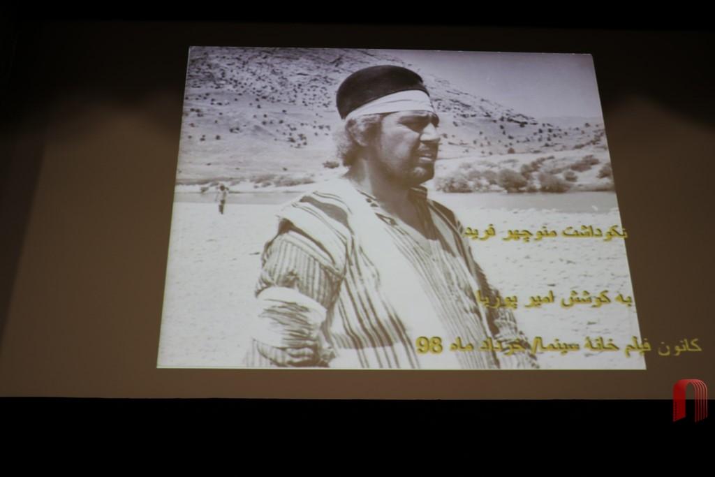 نکوداشت منوچهر فرید در کانون فیلم خانه سینما  9