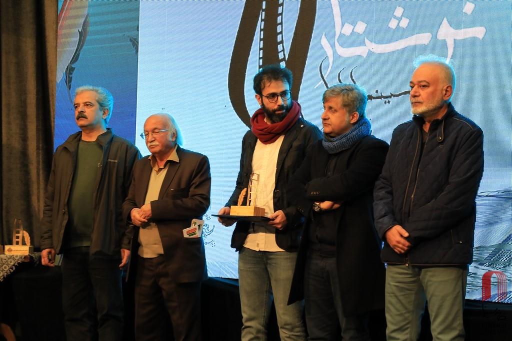ششمین جشن نوشتارسینمای ایران 27