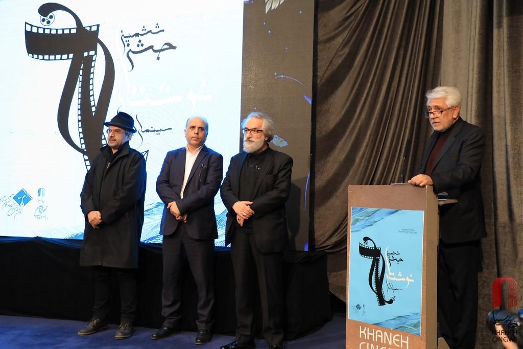ششمین جشن نوشتارسینمای ایران 28