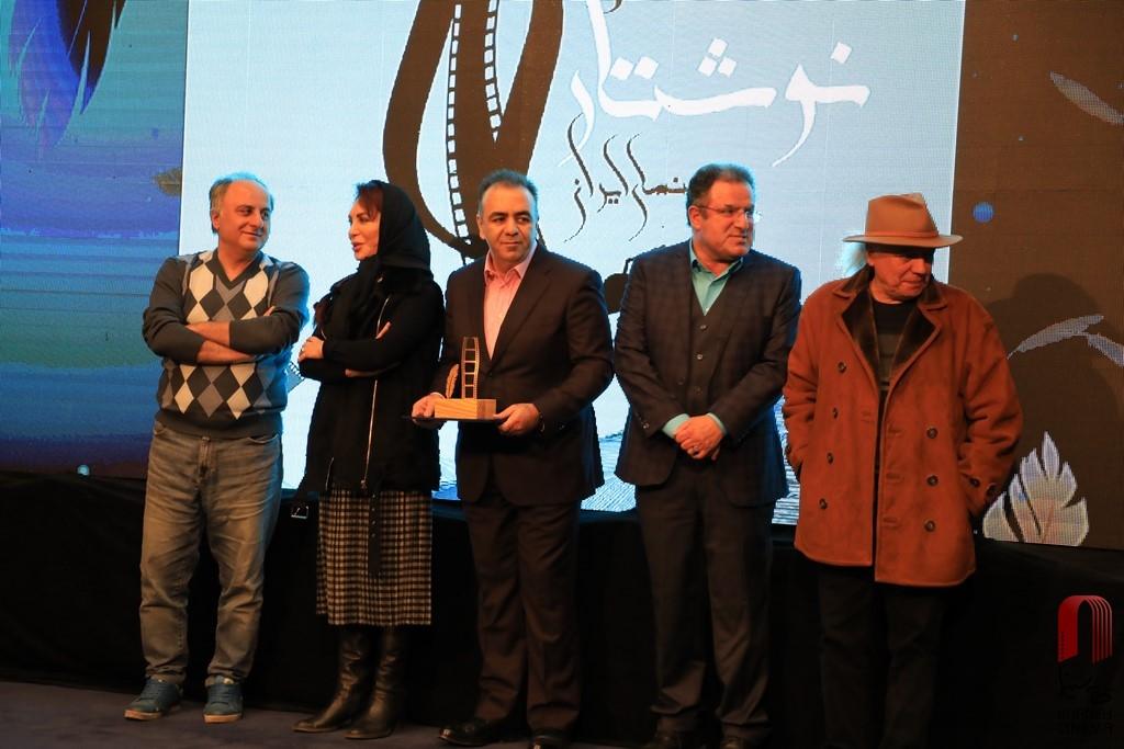 ششمین جشن نوشتارسینمای ایران 41
