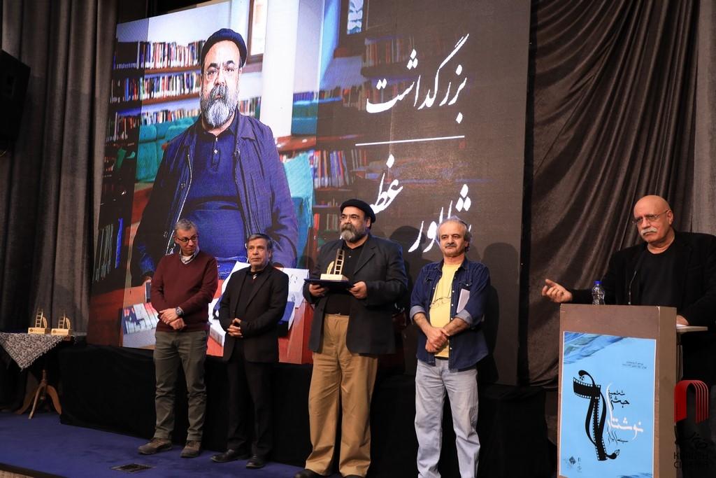 ششمین جشن نوشتارسینمای ایران 44