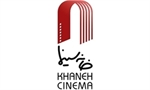 Letter of Iranian filmmakers for audiences of their Films over the Internet: