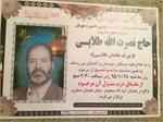 همكار ديرين و صديق خانه سينما در شوراي صنفي نمايش دارفاني را وداع گفت